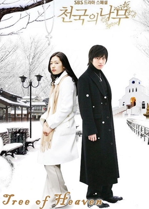 image of drama Heaven Tree [KDRAMA]